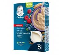 Каша молочная Gerber мультизлаковая черника-малина 180 г с 6 месяцев