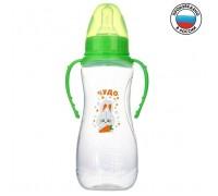 Бутылочка для кормления «Зайка тяпа» детская приталенная, с ручками, 250 мл, от 0 мес., цвет зелёный