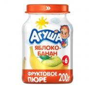 Пюре Агуша яблоко-банан 200 мл