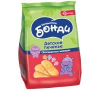 """Печенье Бегемотик Бонди """"Обогащенное железом"""", с витаминами, растворимое, 180 г, 5 мес +"""