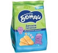 """Печенье Бегемотик Бонди """"Обогащенное кальцием"""", с витаминами, растворимое, 180 г, 5 мес +"""