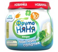 Пюре ФрутоНяня Мой первый салатик (из капусты брокколи, кабачков и цветной капусты) 80 г с 5 месяцев