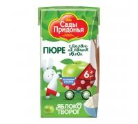 Пюре Сады придонья Яблочное с творогом  125 г, Tetra Pak, с 6 мес+