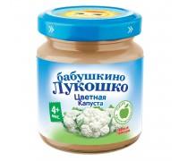 Пюре Бабушкино Лукошко Цветная Капуста 100 г 4+ мес