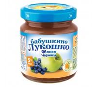 Пюре Бабушкино Лукошко яблоко-черника  100 г 5+ мес