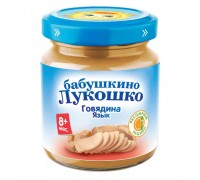 Пюре Бабушкино Лукошко говядина с языком 100 г 8+ мес