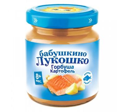 Пюре Бабушкино Лукошко горбуша-картофель 100 г 8+ мес