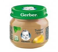Пюре из груш Gerber 80гр с 4 месяцев