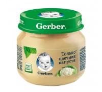 Пюре  цветная капуста Gerber 80гр с 4 месяцев