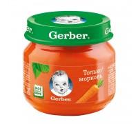 Пюре из морковь Gerber 80гр с 4 месяцев