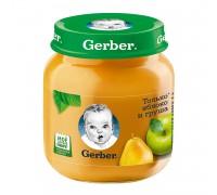 Пюре из яблок и груш Gerber 130 гр с 5 месяцев