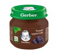 Пюре из чернослива Gerber 80 гр с 4 месяцев