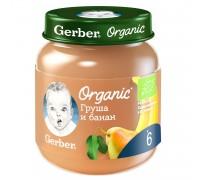 Пюре Gerber  Organic груша и банан 125г с 6 месяцев
