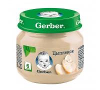 Пюре  цыплёнок Gerber 80гр с 6 месяцев