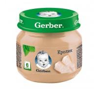 Пюре  кролик Gerber 80гр с 6 месяцев