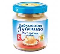 Пюре Бабушкино Лукошко цыпленок-рис 100 г 6+ мес