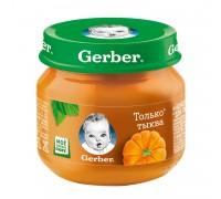 Пюре тыква Gerber 80гр с 5 месяцев