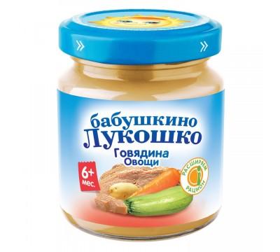 Пюре Бабушкино Лукошко говядина-овощи 100 г 6+ мес