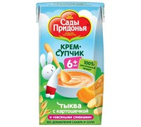 Крем-супчик Сады придонья тыква-картофель с овсяными сливками 125 гр с 6 месяцев
