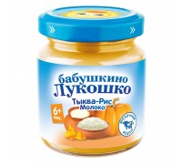 Пюре Бабушкино лукошко тыква-рис-молоко 100г с 6 месяцев