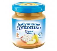 Пюре Бабушкино Лукошко груша-творог 100 г 5+ мес