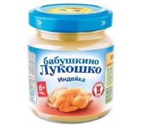 Пюре Бабушкино Лукошко индейка 100 г 6+ мес