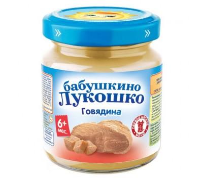 Пюре Бабушкино Лукошко говядина 100 г 6+ мес