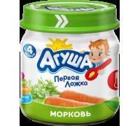 Пюре Агуша морковь 80г с 5 месяцев