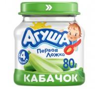 Пюре Агуша кабачок 80г с 4 месяцев
