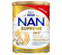 Cухая молочная смесь NAN  Supreme, с рождения до года, 800 г