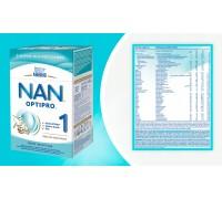 Cухая молочная смесь NAN 1 Optipro (с рождения) 1050 г