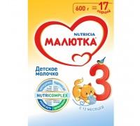 Сухая молочная смесь Малютка 3 ( с 12 месяцев) 600 г