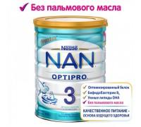 Детское молочко NAN 3 (с 12 мес.) 800 гр ск А