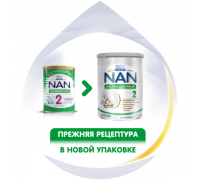 Cухая молочная смесь NAN 2 кисломолочный, с рождения, 400 г