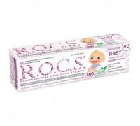 Зубная паста детская R.O.C.S. Baby Аромат Липы от 0-3 года 45 гр